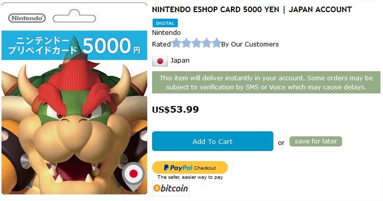 zuu.vn-nintendo-eshop-card