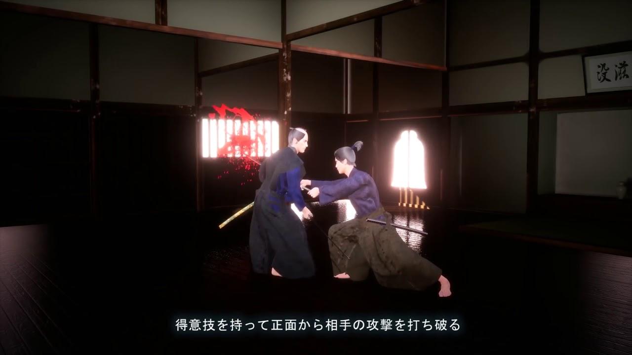 zuu.vn-Bushido Blade