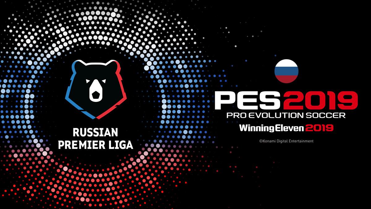 zuu-peswe2019_russia_russia-premiere-league